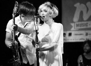 July Talk w/ Cadaver Dogs & Basic Cable Preachers