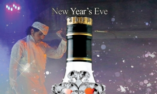 New Year's Eve Celebration with The Prince Experience plus A Thousand Julys