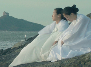 A FISH (PG) Dir. Park Hong Min - South Korea 2011 - TRT: 100min