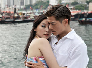 FLOATING CITY (14A) Dir. Yim Ho - Hong Kong 2012 - TRT: 104min