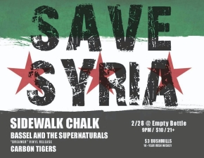 Save Syria featuring, Sidewalk Chalk / Bassel & The Supernaturals / Carbon Tigers