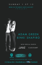 Adam Green and Binki Shapiro : JJAMZ : Clockart