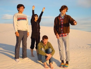 Sound Series: Deerhoof with special guest, People Get Ready