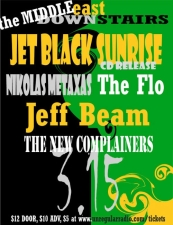 Jet Black Sunrise CD RELEASE Feat: Nikolas Metaxas, Jeff Beam (of Milkman's Union) & more.