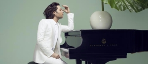 An evening with Rufus Wainwright & Lucy Wainwright Roche