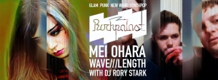 Rockpalast featuring Mei Ohara, Wave///Length & DJ Rory Stark