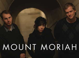 Mount Moriah with Jesse Skyes, Ex Planets