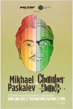 Mikhael Paskalev / Chamber Band / Squeeze Rock / The Great and Terrible