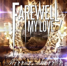 farewell my love featuring chomp chomp attack / kissing candice