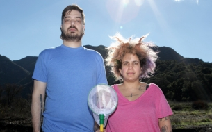 The Uncluded (Aesop Rock & Kimya Dawson) featuring Hokey Fright Tour with Hamell On Trial