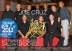 AFTER WORK SALSA GROOVE HAPPY HOUR with Joe Cruz &amp; Somos Musica