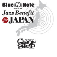 Blue Note Jazz Benefit for Japan featuring Ron Carter, John Scofield, Michel Camilo, Kenny Barron