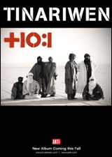 Tinariwen, House of Waters