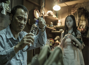 TALES FROM THE DARK PT 1 (18A) Dirs. Fruit Chan, Chi-Ngai Lee, Simon Yam - Hong Kong 2013 - 115min