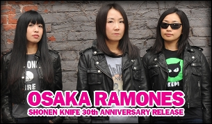 Shonen Knife featuring The Hard Nips / Heavy Cream