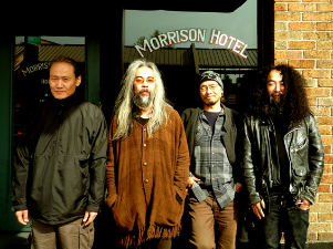 Acid Mothers Temple, Perhaps, The Space Merchants