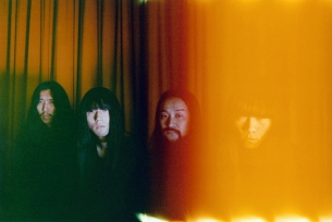 Bo Ningen, these people, Ken South Rock