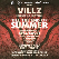 "VILLZ performing his debut album ""TILL THE END OF SUMMER"""