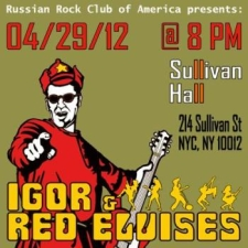 Red Elvises and IGOR