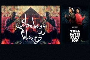 Shabazz Palaces , THEEsatisfaction , Lushlife