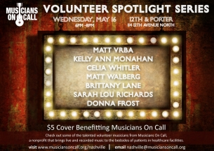 LOUNGE:, Matt Vrba / Kelly Ann Monahan / Celia Whitler / Matt Walberg/ Brittany Lane/ Sarah Lou Richards/ Donna Frost