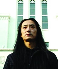 Merzbow, with Wold -- Presented by The Blackened Music Series