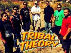 Tribal Theory, Natural Remedy, Tribal Order, Stay Grounded