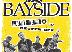 Bayside, www.baysidebayside.com