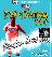 Preston Lacy / Tom Garland / Freaks Geeks & Beauties / Richie Rich / Alora Firefly