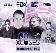 NO XCUSES vs ENORMOUS TUNES ft. EDX, NORA EN PURE, CROATIA SQUAD & more