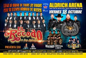 Aldrich Arena Maplewood, MN Tickets | Aldrich Arena Event