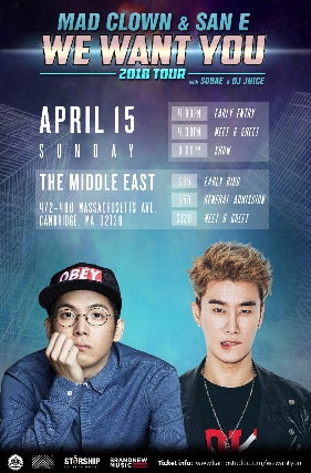 """San E & Mad Clown """"We Want You"""" 2018 North American Tour w"""