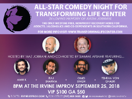 All-Star Comedy Night for Transforming Life Center hosted by Maz Jobrani
