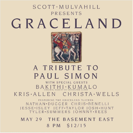 Scott Mulvahill Performs Paul Simon's Graceland