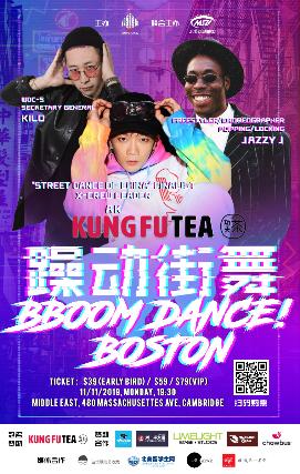 Bboom Dance! Boston!