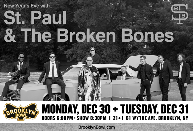 St. Paul and The Broken Bones lane for up to 8 people! NOT VALID WITHOUT PURCHASE OF TICKETS TO ST PAUL 12/30