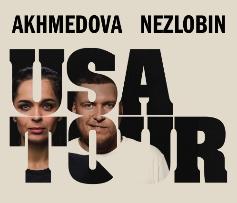 Alex Nezlobin & Julia Akhmedova