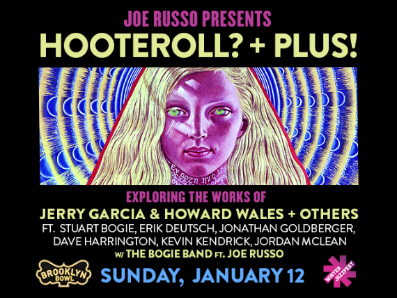 More Info for HOOTEROLL? + PLUS!