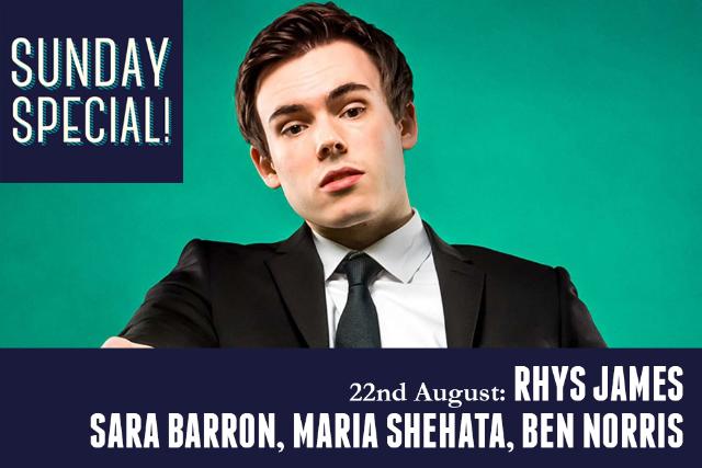 Sunday Special: Rhys James Sun 22 Aug